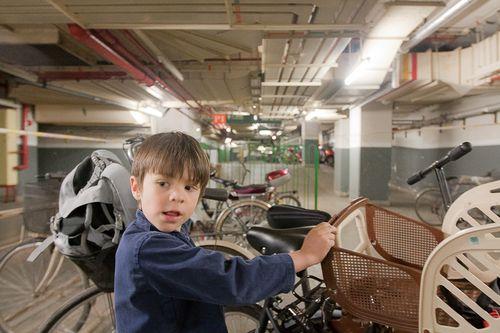 Wafujing Bike Parking