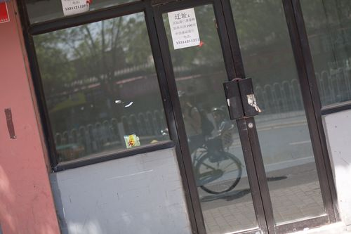 Biking in Reflection