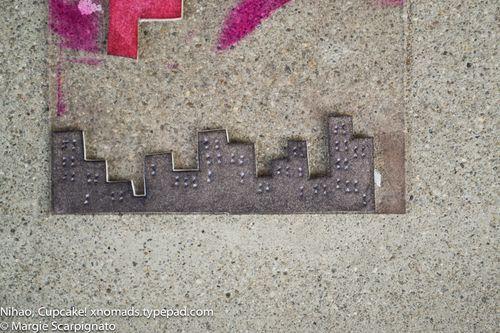City skyline stamp