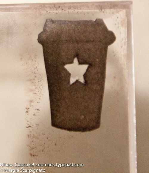 Coffee Cup To-Go Stamp2