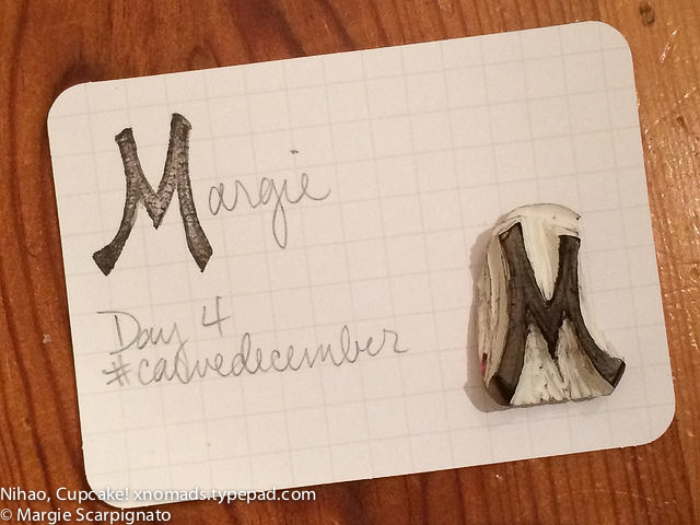 DIY stamp carving initial cursive M #CarveDecember Day 4